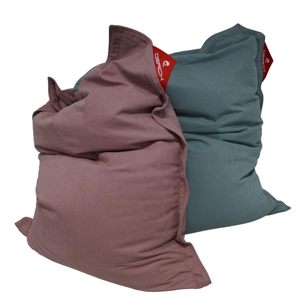 sitzsack f r drinnen ab sofort im univok online shop kaufen. Black Bedroom Furniture Sets. Home Design Ideas